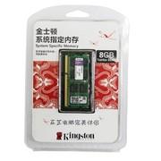 金士顿 系统指定低电压版 DDR3 1600 8GB 东芝(TOSHIBA)笔记本专用内存