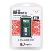 金士顿 系统指定低电压版 DDR3 1600 4GB 东芝(TOSHIBA)笔记本专用内存