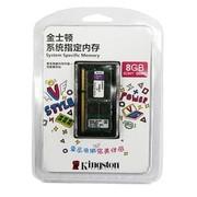金士顿 系统指定低电压版 DDR3 1600 8GB 索尼(SONY)笔记本专用内存
