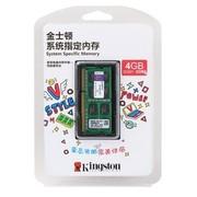 金士顿 系统指定低电压版 DDR3 1600 4GB 索尼(SONY)笔记本专用内存