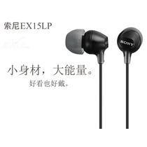 索尼 SONY MDR-EX15LP 入耳式(黑色)产品图片主图