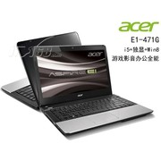 宏碁 E1-471G-53234G50Mnks 14英寸(i5-3230M/4G/500G/1G独显/Win8/黑)