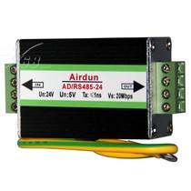 艾尔盾 四芯数据信号防雷器AD/RS485-24/4S产品图片主图