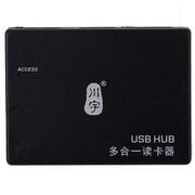川宇 RH211 多合一读卡器+HUB/USB集线器(无需电源,可同时带2个500G移动硬盘)(黑色)