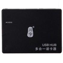 川宇 RH211 多合一读卡器+HUB/USB集线器(无需电源,可同时带2个500G移动硬盘)(黑色)产品图片主图