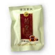 十度良品 菊皇茶茶包 泡茶茶包 植物代用茶  清润养声 美容养颜 清肝明目