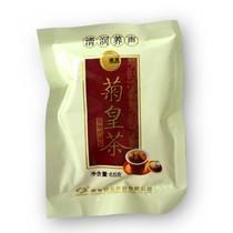 十度良品 菊皇茶茶包 泡茶茶包 植物代用茶  清润养声 美容养颜 清肝明目产品图片主图