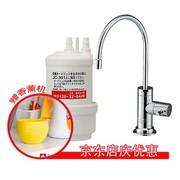 3M 雅马哈YAMAHA CH-MBL-N30台下型净水器厨房直饮机 官配加香薰机一个