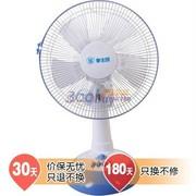 华生 FT30-1202  电风扇/台扇 (蓝色)