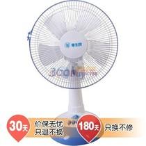 华生 FT30-1202  电风扇/台扇 (蓝色)产品图片主图
