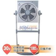 华生 KYT30-1201SY 电风扇/遥控升降转页扇