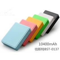 倍斯特 格兰木BST-0137 移动电源 10400毫安 产品图片主图