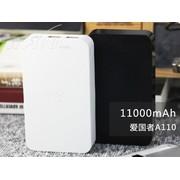 aigo 爱国者电子公司出品移动电源A110双USB充电宝11000mAh白色