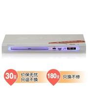 新科 EVD·DVP-520 DVD 播放机智能点歌影碟机(珍珠白)