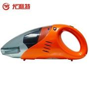 尤利特 手提无线充电式干湿两用吸尘器 车家两用 便携式高端吸尘器 橙色