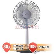 美的 FTS30-8A 5叶电风扇/台地扇