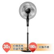 美的 FS40-10FR 遥控电风扇/落地扇