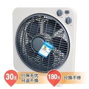 美的 KYT30-10A 台式电风扇/转页扇