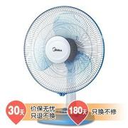 美的 FT40-10A 3叶电风扇/台扇 蓝色可定时
