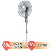 美的 FS40-8B1 5叶机械电风扇/落地扇