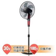 美的 FS40-10DR 5叶遥控电风扇/落地扇