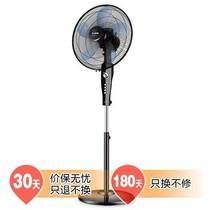 艾美特 FSW65T2-5 电风扇/落地扇产品图片主图