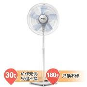 艾美特 SW125R 电风扇/直流电机遥控台立扇