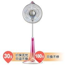 艾美特 S30135R 迪斯尼公主系列电风扇/DC直流电机遥控台立扇产品图片主图