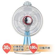 艾美特 FD3035M 迪斯尼公主系列电风扇/DC直流电机台扇