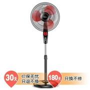 美的 FS40-6AR 遥控电风扇/落地扇