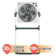 美的 KYS30-5A 电风扇/升降转页扇