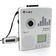小霸王 数码插卡复读机 屏显/线控/支持U盘/TF卡扩展 磁带转音频mp3 录音 E705 银灰色