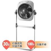 美的 KYS30-10CR 遥控电风扇/升降转页扇