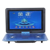 金正 1701高清16英寸外屏 移动DVD EVD影碟机产品图片主图