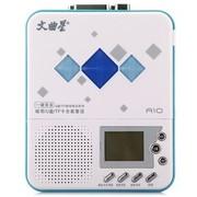 文曲星 A10 插卡复读机 不用磁带也能复读 U盘 磁带 TF卡 相互转录 MP3 复读 跟读 录音