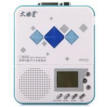 文曲星 A10 插卡复读机 不用磁带也能复读 U盘 磁带 TF卡 相互转录 MP3 复读 跟读 录音产品图片主图