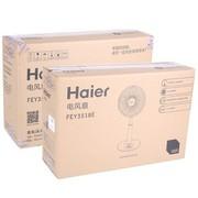 海尔 FEY3518E 5叶遥控智能面板电风扇/落地扇