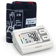 九安 电子血压计 KD-558