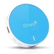 趋势 WP601 iShare爱分享 便携式无线数据分享器 WiFi 无线路由 充电宝 蓝色产品图片主图
