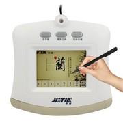 杰钛 JT-316 手写识别输入系统