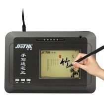 杰钛 JT-308 手写识别输入系统产品图片主图