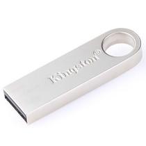 金士顿 DTSE9 64GB USB2.0 金属U盘 银色产品图片主图