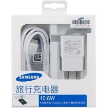 三星 Note3 旅行充电器 白色产品图片主图