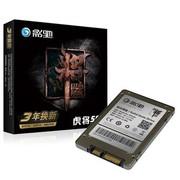 影驰 虎将 500 512GB 7mm SATA3 固态硬盘