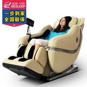 迪斯 按摩椅 DE-A8T 家用电动智能按摩椅(3D太空舱零重力按摩沙发椅) 米色