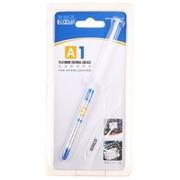 超频三 A1超频导热膏 超高传导效率 配备专用涂抹工具