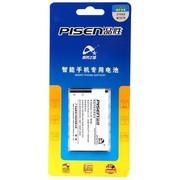 品胜 MOTO BF6X 电池 适用于MOTO XT882/MT870