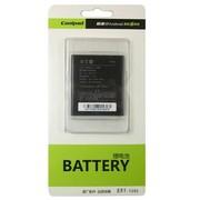 酷派 CPLD-19 原装手机电池 适用于7295/5930/8720/8295/8195/5879/8720Q/5891/