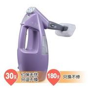 小田 7688G 多功能 手持式 蒸汽挂烫机 三温三蒸汽档 衣物除皱、杀菌、祛味