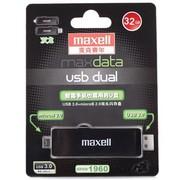 麦克赛尔 双龙系列 32GB (USB3.0+microUSB)双口手机U盘
